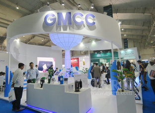 GMCC at Acrex -live-