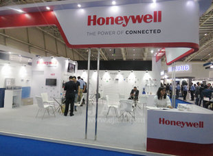 Honeywell at Acrex 2018