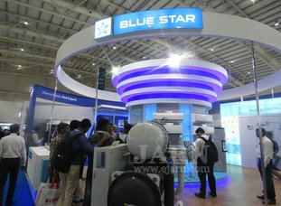 Blue Star at Acrex 2018