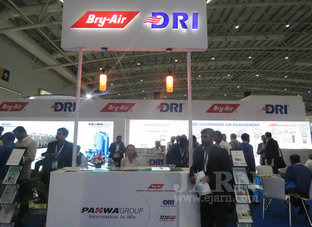 Bry-Air at Acrex 2018