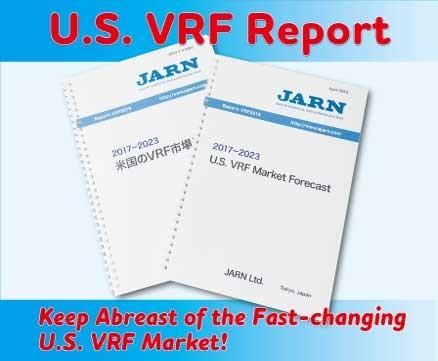 U.S. VRF Report