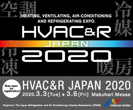 HVAC&R Japan